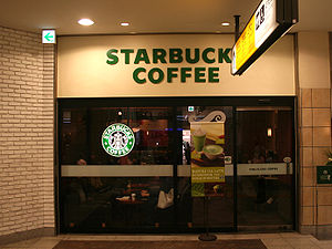 300px Starbucks Ueno True Freedom  Not caring what people think